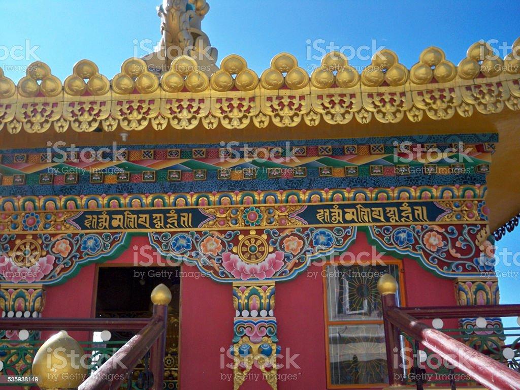 Beautiful Buddhist Temple stock photo