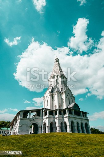 Beautiful Church Of Ascension In Moscow, Russia