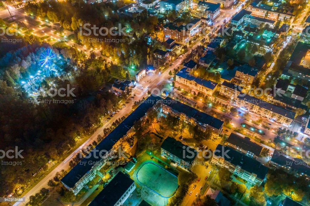 Beautiful City Boulevard with Night Lighting stock photo
