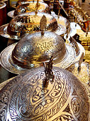 Beautiful Copper Turkish Souvenirs (City of Gaziantep)