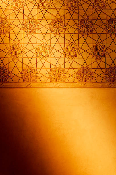 Beautiful geometric pattern in Alhambra Decorative detail in the Alhambra, city of Granada, Spain. palacios nazaries stock pictures, royalty-free photos & images