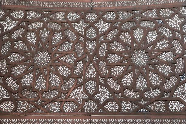 Beautiful intricate geometric, islamic design. stock photo