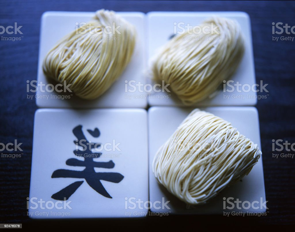 Beautiful Noodles royalty-free stock photo
