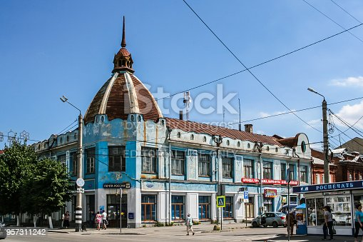 Syzran', Russia - August, 16,2016: Beautiful old blue house with a dome on the Central street of the city. In the house there is a branch of the Russian post.