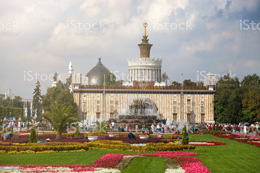 Beautiful pavilion of VDNKh royalty-free stock photo