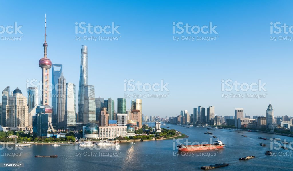 beautiful shanghai cityscape in afternoon - Royalty-free Aerial View Stock Photo