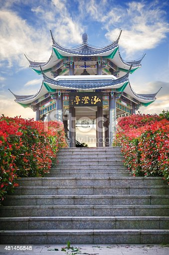 istock Beautiful small pavilion, China 481456848