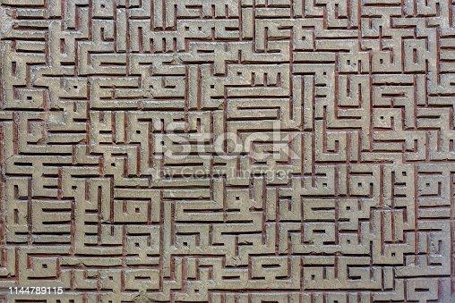 Beautiful stucco work in Pir-i Bakran shrine Iran