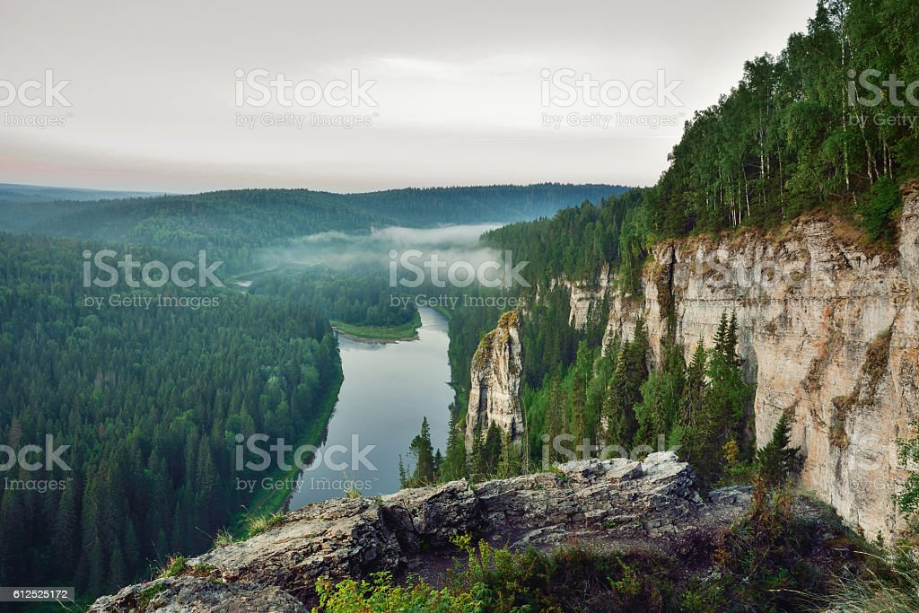Beautiful summer landscape in the mountains. Sunrise. Russia, Ural, Usva - foto de stock