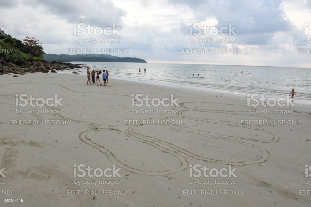 Beautiful tropical beach at Koh Kood island in Thailand - Royalty-free Art Stock Photo