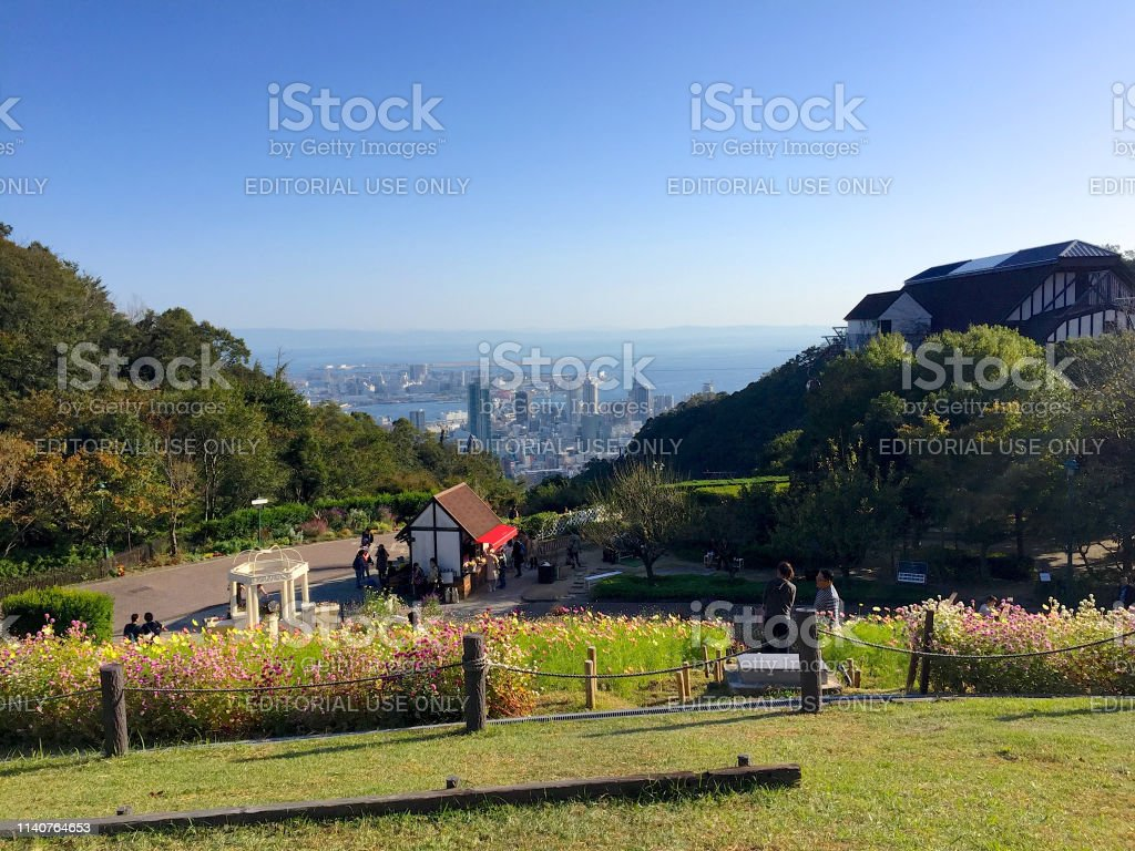 Beautiful View Of Kobe City From Herbal Garden Park Stock