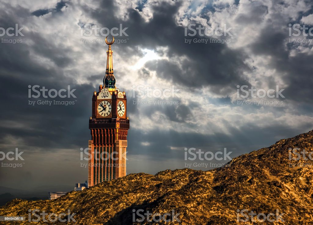 Beautiful View Of Makkah Tower Clock Tower Top View And Dry Mountains Of Holy City Of Makkah Saudi Arabia Stock Photo Download Image Now Istock