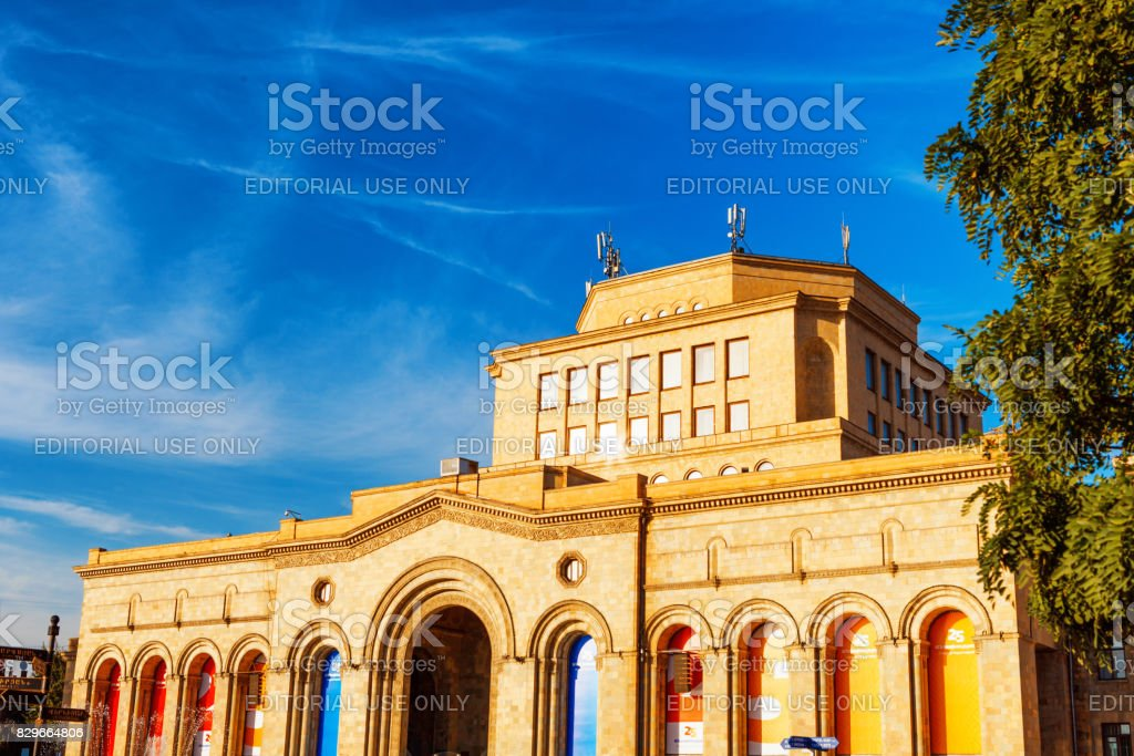 Yerevan, Armenia - September 26, 2016: beautiful view on Republic Square and national Armenia Museum of Art and History in Yerevan stock photo