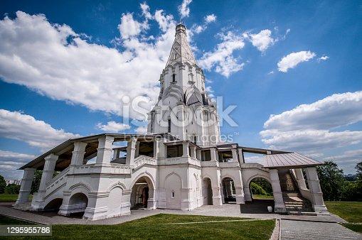Beautiful White Church In Kolomenskoye, Moscow, Russia