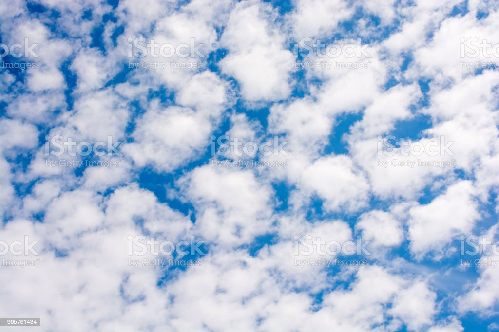 Beautiful white clouds - Royalty-free Abstract Stock Photo