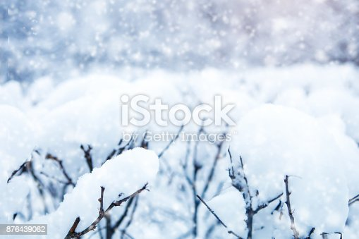 istock Beautiful winter landscape with snow covered trees. Happy New Year. Merry Christmas 876439062