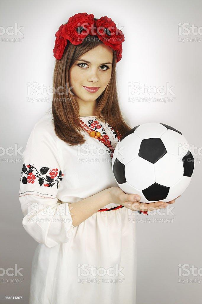 beauty Ukrainian stock photo