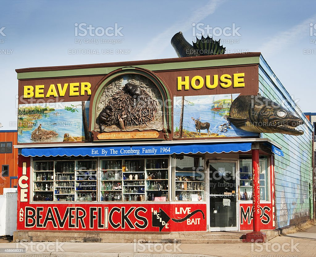 Beaver House Bait and Tackle Store, Grand Marais, Minnesota royalty-free stock photo
