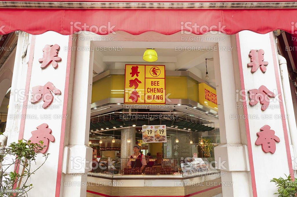 Bee Cheng Hiang stock photo