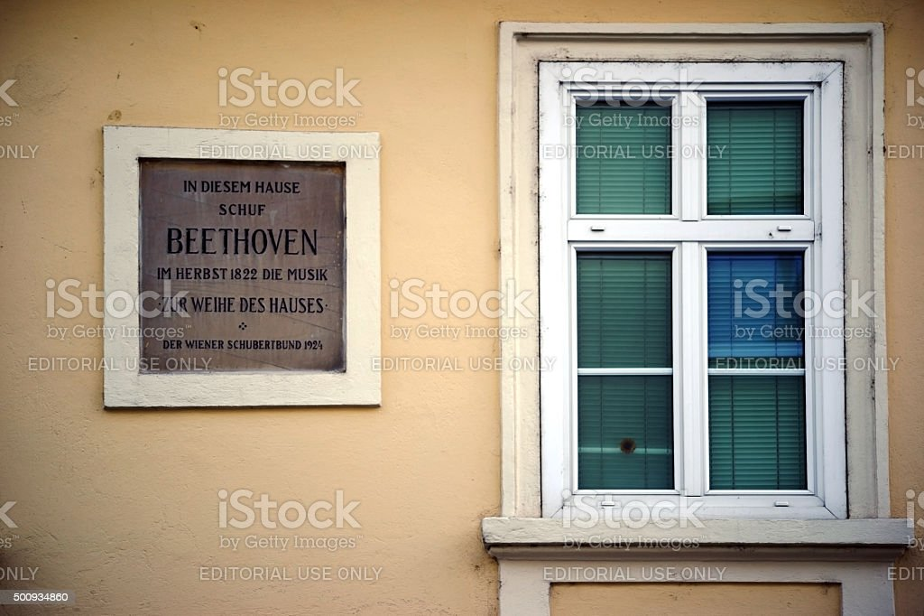 Beethoven House Baden stock photo