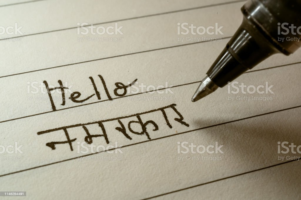 Beginner Hindi Language Learner Writing Hello Namaste Word