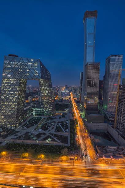 Skyline von Peking Central Business District Gebäude, Beijing China Stadtbild – Foto