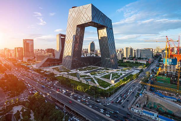Peking, Central Business district Gebäuden, China Stadt skyline – Foto