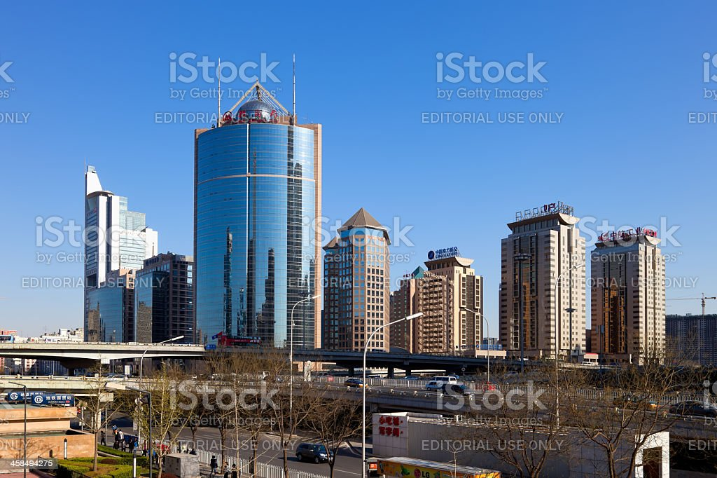 Beijing Central Business District, China royalty-free stock photo