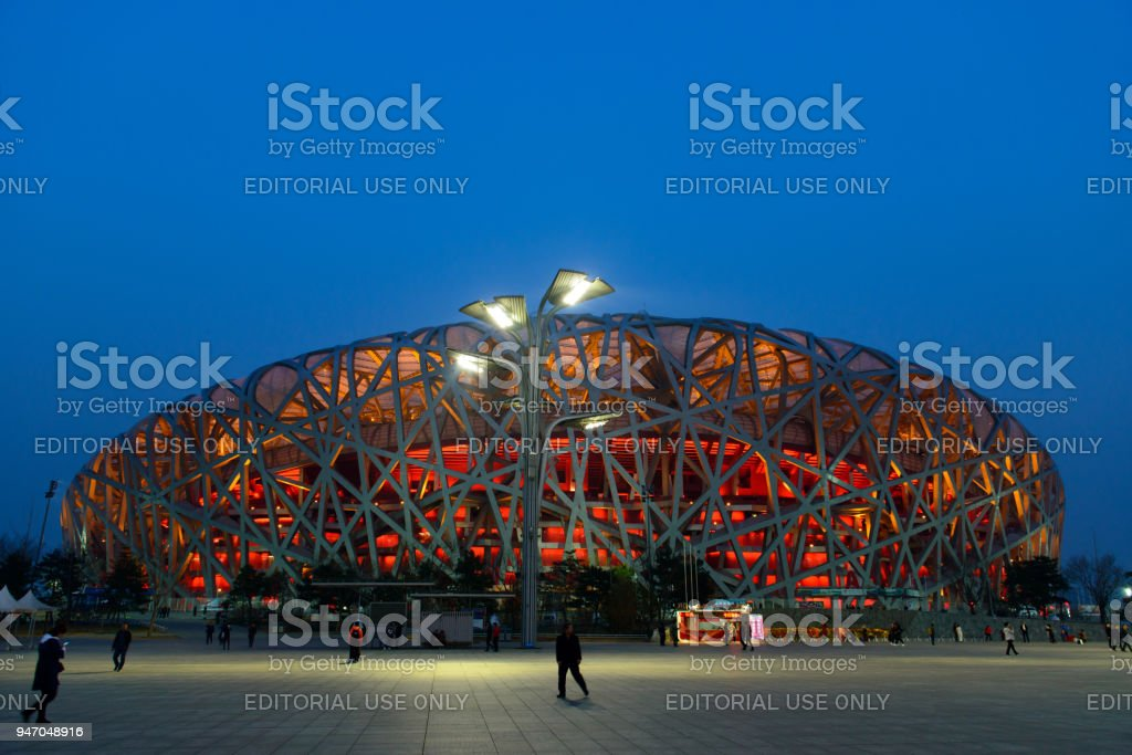 Beijing China Bird Nest National Stadium at night stock photo