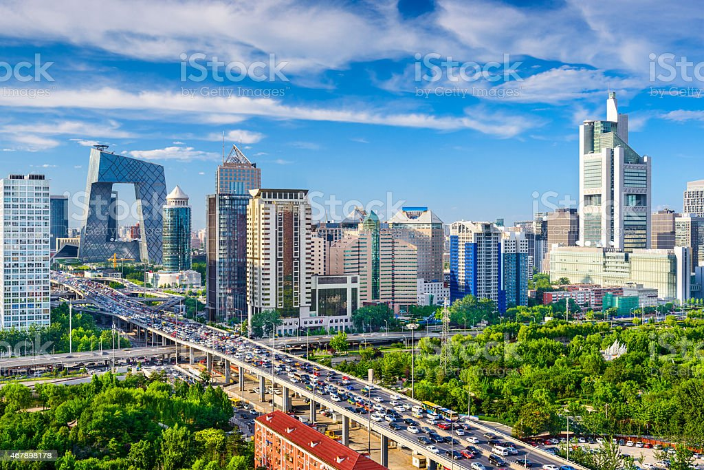 Beijing, China CBD Cityscape stock photo