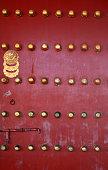 istock Beijing, China Forbidden City door close-up 928725210