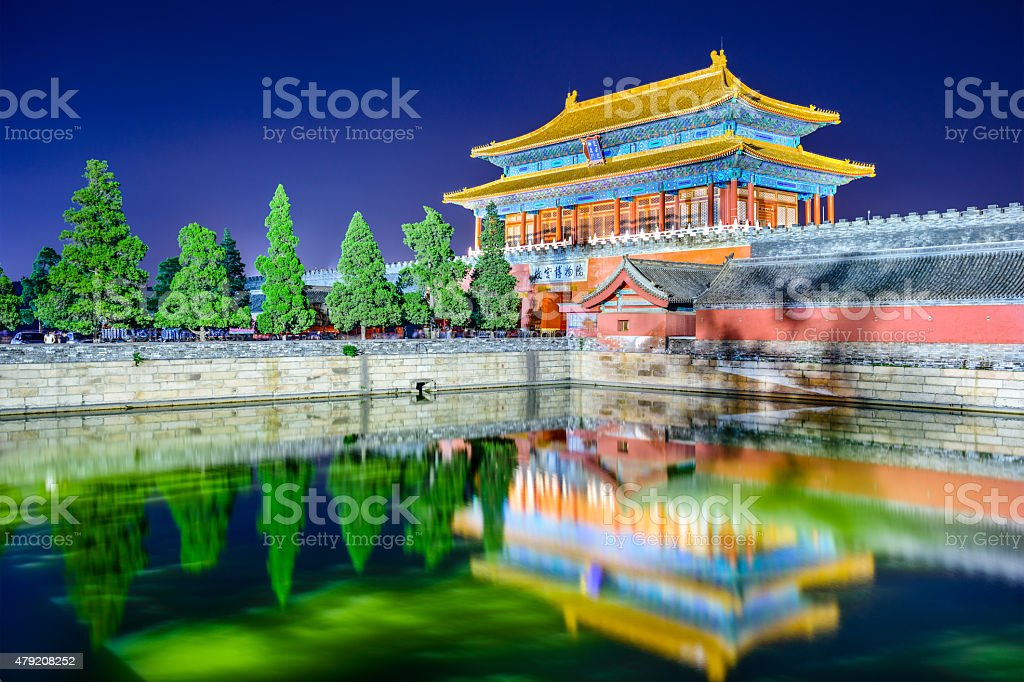 Beijing, China Forbidden City stock photo
