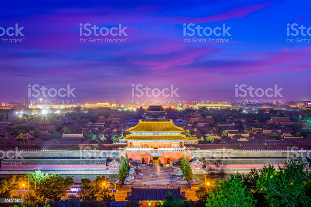 Beijing, China Forbidden City stock photo