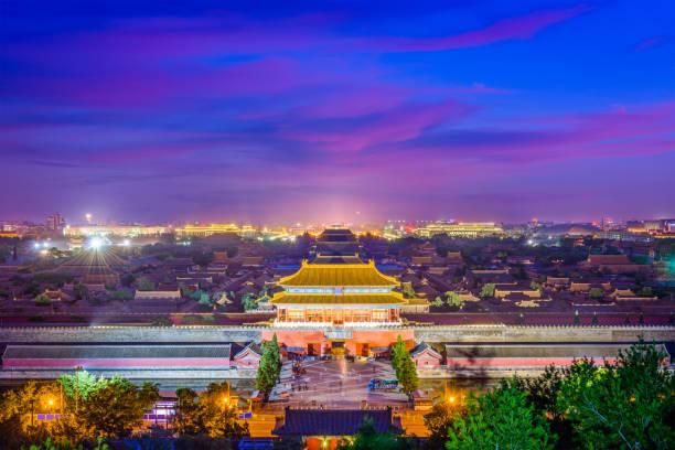 紫禁城、北京、中国 - 北京 ストックフォトと画像