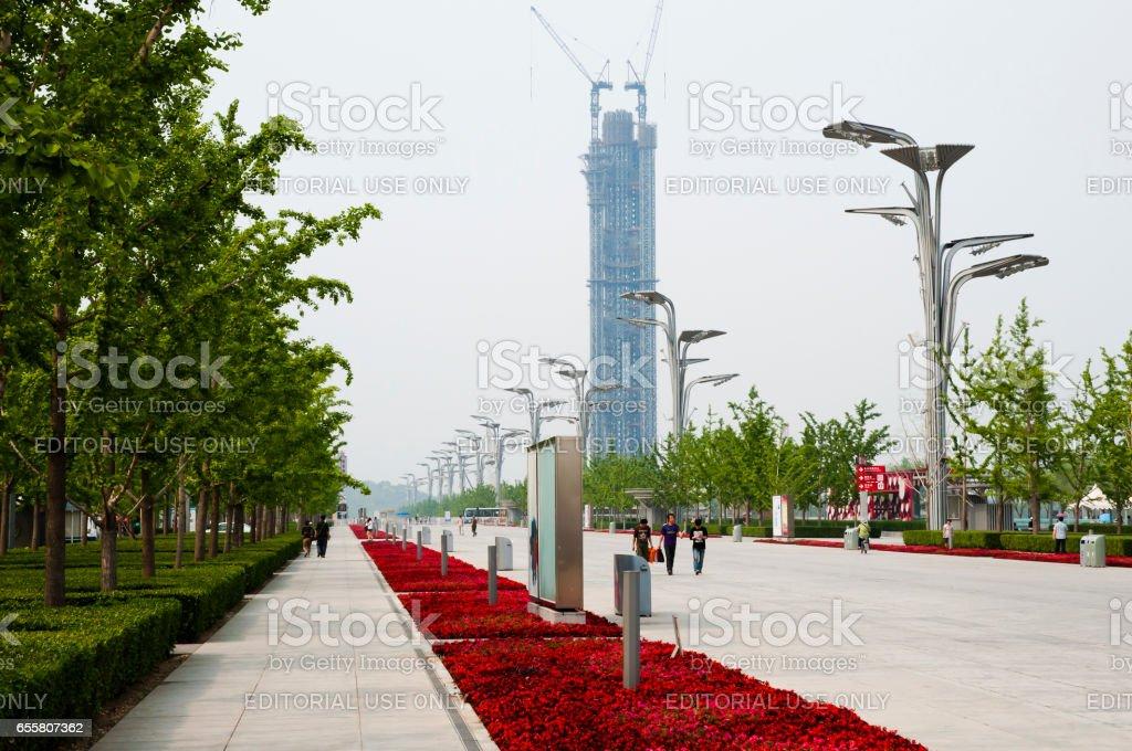 Beijing - China stock photo