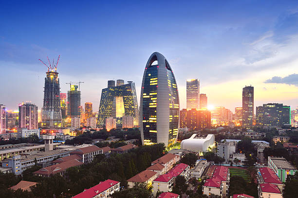 Beijing City Skyline and CCTV Headquarters, China stock photo