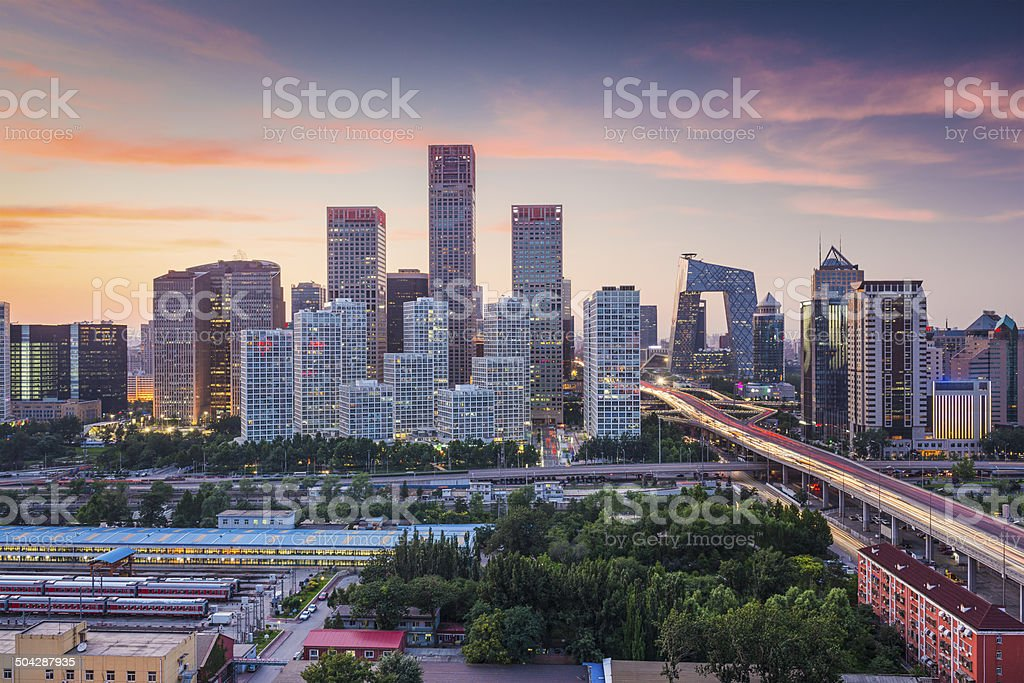 Beijing Financial District stock photo