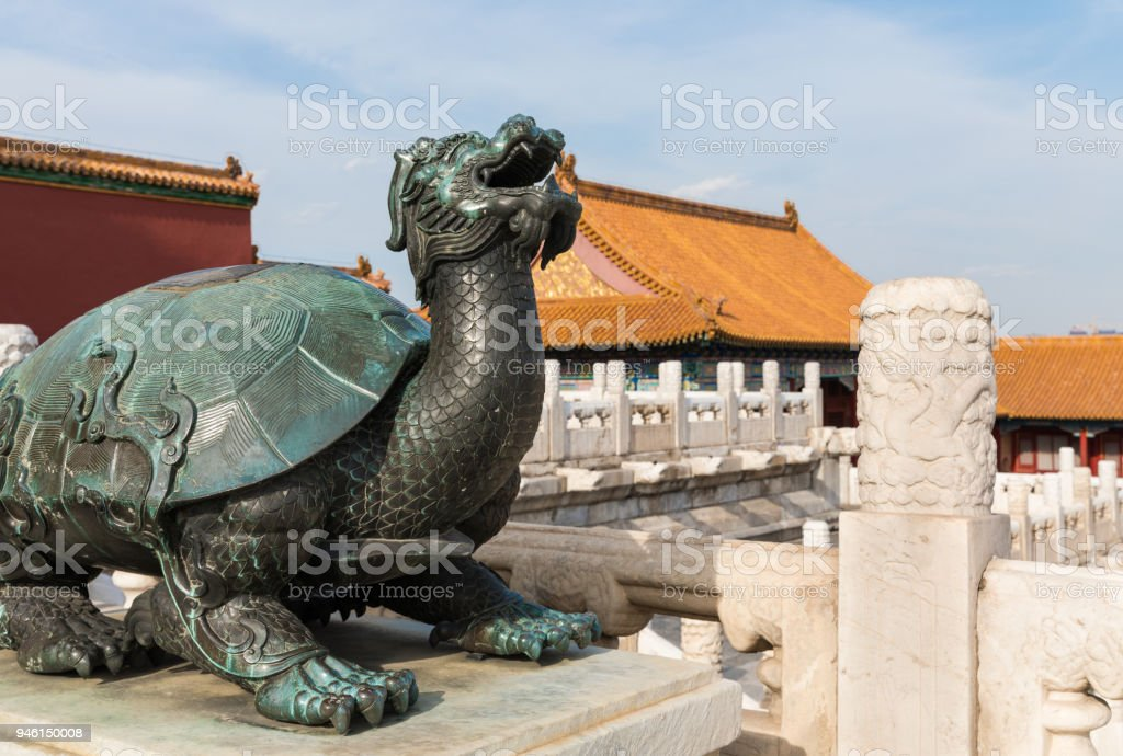 Beijing Forbidden City Bronze Black Tortoise Statue Royalty Free Stock Photo