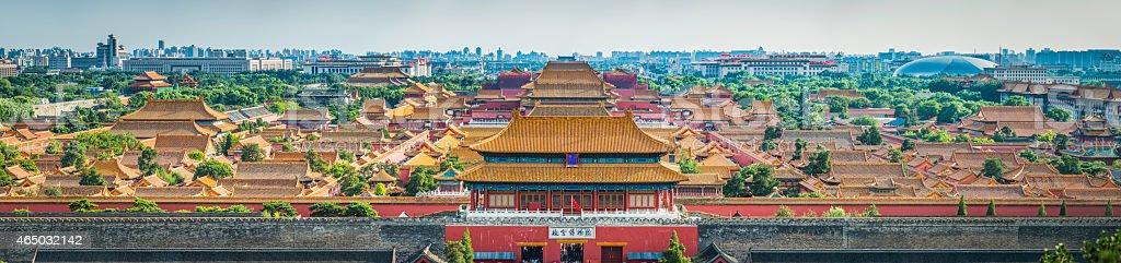 Beijing Forbidden City pagoda rooftops iconic historic landmark panorama China stock photo