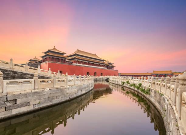 Verbotene Stadt in Peking – Foto