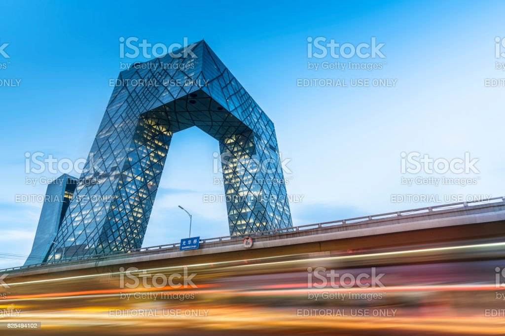Beijing Guomao CBD, Chinese famous CCTV building at night stock photo