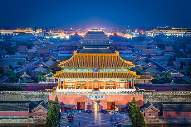 北京の都市 - 北京 ストックフォトと画像