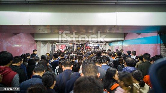 istock Beijing Metro Line 1