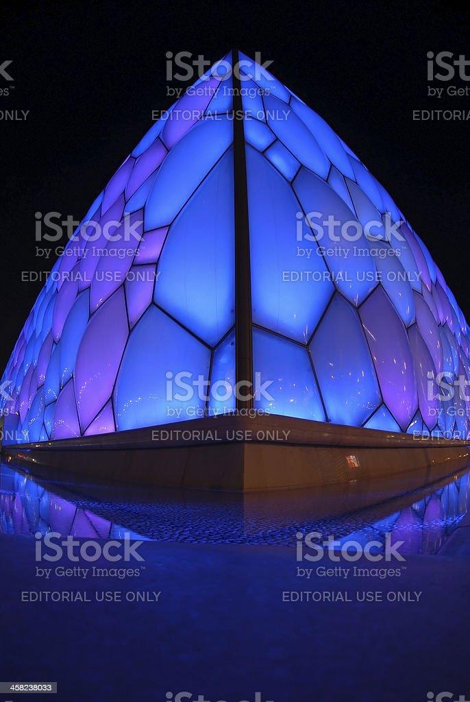 Beijing National Aquatics Center stock photo