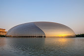 National Centre for the Performing Arts (NCPA) is an arts centre containing an opera house in Beijing, started construction in December 2001 and the inaugural concert was held in December 2007