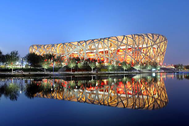"Beijing National Olympic Stadium ""Bird's Nest"" - XLarge stock photo"