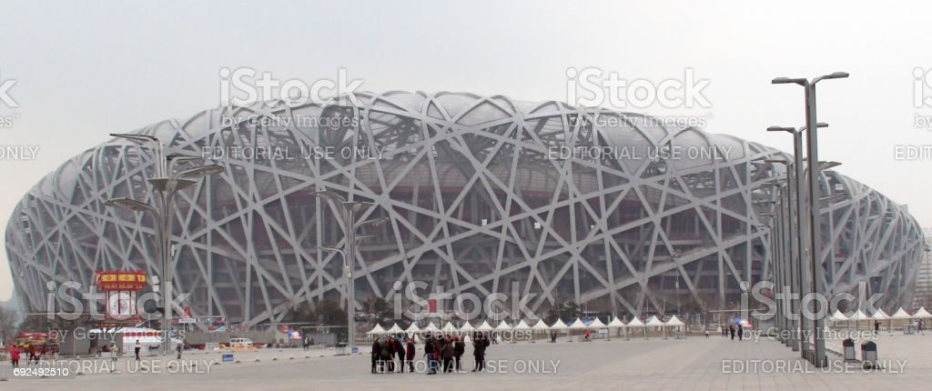 Beijing National Olympic Stadium Building Exterior In China Asia stock photo