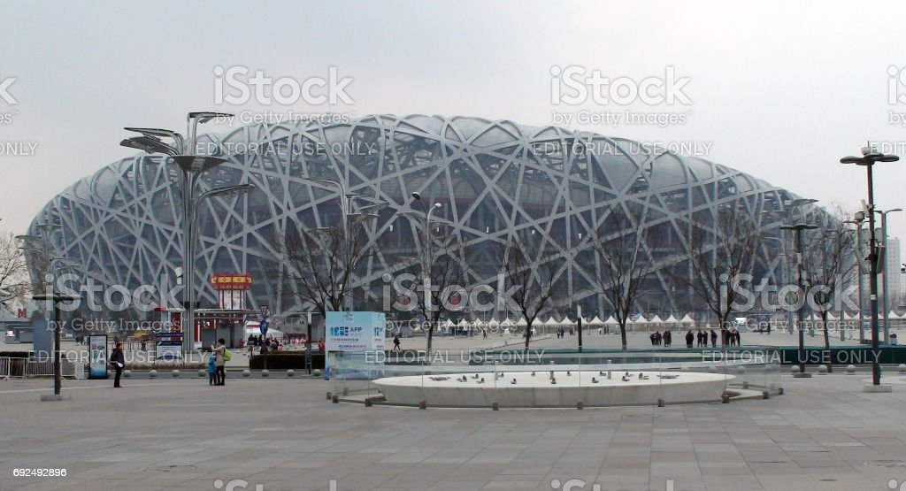 Beijing National Olympic Stadium Building Exterior In China East Asia stock photo