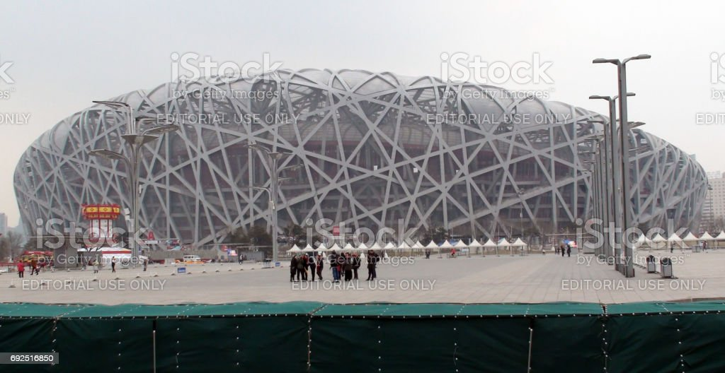 Beijing National Olympic Stadium Building Exterior In China.East Asia stock photo
