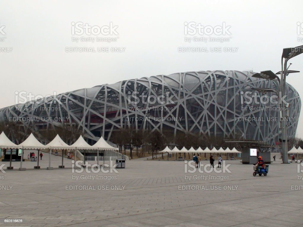 Beijing National Olympic Stadium View In China East Asia stock photo